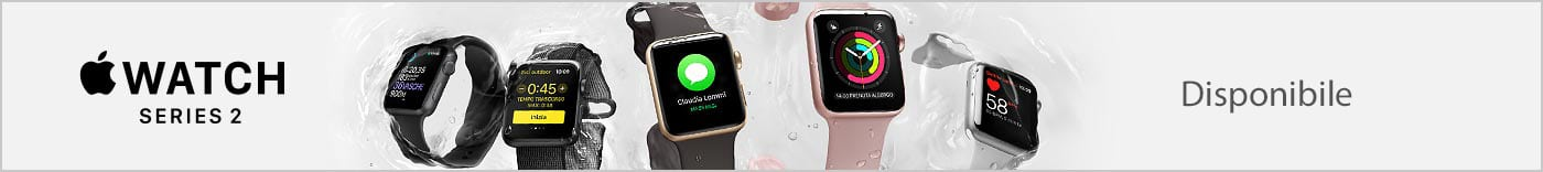 web_banner_1400x156_iwatch
