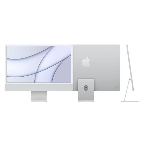 "Apple iMac 24"" Retina 4,5K M1 8 Core Cpu 8 Core Gpu 8Gb 256Gb"